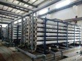超滤系统,中空纤维超滤,超滤装置,UF超滤水处理设备