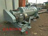 供應DSZ型單軸粉塵加溼攪拌機專業制作