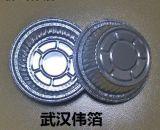 煲仔飯鋁箔碗 煲仔飯外賣打包盒 煲仔飯錫紙碗