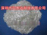玻璃纤维短切丝重要用途