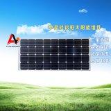 单晶硅铝框太阳能组件