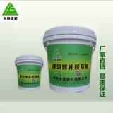 郑州环氧树脂灌缝胶厂家直销