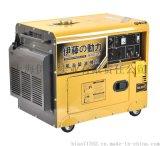 5KW静音柴油发电机报价及图片