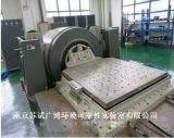 振动试验 南京第三方振动试验检测权威机构