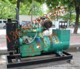 50KW发电机组  潍柴发电机组 潍坊柴油发电机组
