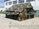 2003型班用单帐篷