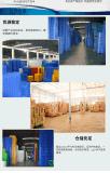 专业生产全新PP料PE料14号塑料方盘 塑料方盆 周转箱 胶筐 胶盆