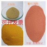 超细铜粉Cu 高纯、球形、金属铜粉、气雾化、导电铜粉 电解铜粉