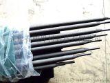 堆D708碳化钨合金耐磨焊条