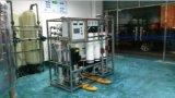 四川反渗透水处理,中水回用设备