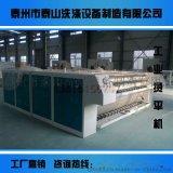 最大熨平宽度为3.3米的蒸汽加热全自动烫平机