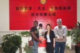 最好的颗粒生产技术  北京颗粒机厂