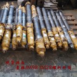长期供应注塑机配件 震雄注塑机熔胶筒 料管 炮筒  震德塑机料管