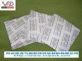 VCI防锈干燥剂(VP-J206)