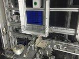 YT侧立式液晶电视框自动贴膜机