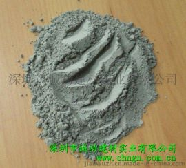 深圳诚功建材:(RHC-1型)(20-30分钟快速脱模工艺品用)快硬复合材料