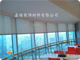 广州窗帘厂供应半遮光办公卷帘