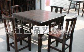 品艺家具定制生产炭烧碳化火烧实木家具餐桌,实木仿古八仙桌