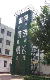 钢结构消防训练塔