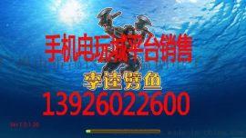 滨州移动电玩城 手机电玩城 星力手机棋牌游戏 大富豪摇钱树游戏厂家 温创电子