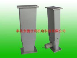 三节升降立柱(JSL-LZ02)