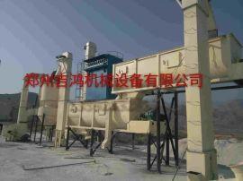 河南氢氧化钙设备|灰钙粉设备|石灰粉制作设备