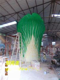 白菜|树脂白菜摆设|贵州景观玻璃钢农场大型白菜雕塑定做厂家