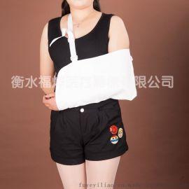 帆布前臂吊带医用骨折固定带厂家直销