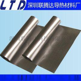 LGS800高导热石墨膜卷材供应商家