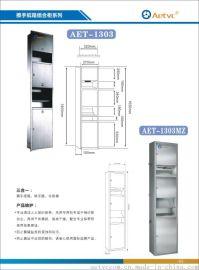 AETVC三合一组合柜