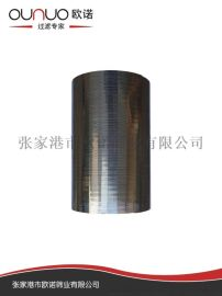 欧诺绕丝筛筒 全焊式绕丝筛管 筛桶 不锈钢筛筒