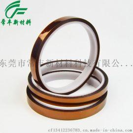 【常丰】供应QFN高温胶带 FPC胶带 固定研磨胶带 可分切规格