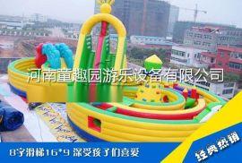 廠家供應新款遊樂8字大滑梯大型室外充氣滑梯兒童遊樂設備批發