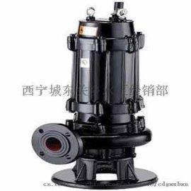 供青海NWL立式污水泵和西宁WQ潜水污水泵认准关乡