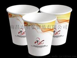 赣州原木纸浆纸杯子印刷LOGO专业快速