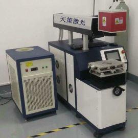 深圳厂家直销集成电路电感器激光焊接机
