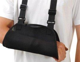 供应医用透气手臂骨折固定带 胳膊手臂吊带 皮革前臂吊带 肩关节脱臼脱位固定带