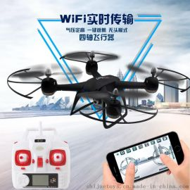 DM009新品航拍模型無人機 手機wifi實時傳輸氣壓定高懸停遙控飛機 一鍵起飛降落四軸飛行器