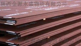 高强度550系列钢板