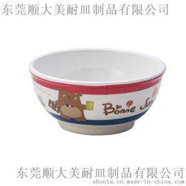 """顺大100%美耐皿 4.5""""密胺圆形小碗 仿瓷儿童小碗 2013"""