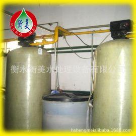 河北衡美厂家低价销售 全自动软化水处理设备