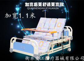 电动护理床 瘫痪护理床 电动病床