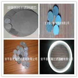 哲瀚厂家供应不锈钢烧结网过滤片 圆盘 滤片 规格材质都可定做
