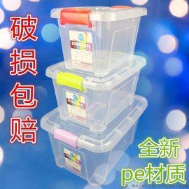 武汉收纳箱塑料特大号被子衣服收纳盒玩具箱子周转箱加厚储物箱整理箱