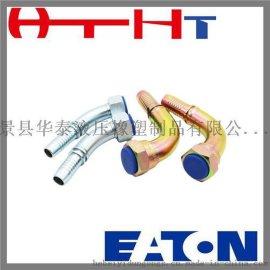液压油管接头@液压油管接头型号@液压油管接头型号批发