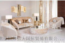 葡萄牙GREEN APPLE家具双人床、餐桌、装饰画-意大利之家