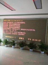 蕪湖3.75雙色led電子屏價格/3.75單色顯示屏廠家直銷