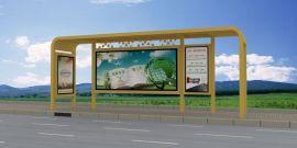 城市家具公交站台实力制造厂家