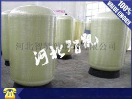 水处理玻璃钢树脂罐 玻璃钢软化水设备现货供应