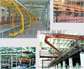 供应积放式输送线厂家设计制作安装销售